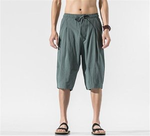 Waist Solid Color Mens Summer Clothing Designer Knee Length Shorts Loose Elastic Waist Homme Shorts Relaxed Casual Mid