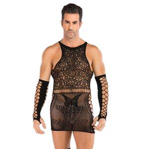 Sexy underwear men's plus size hip-covered dress one-piece net dress