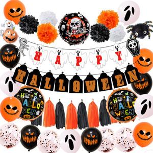 Yeni Cadılar Bayramı Balon dekorasyon seti Cadılar Bayramı hayalet bayrak afiş siyah turuncu püskül dekorasyon balon düzeni