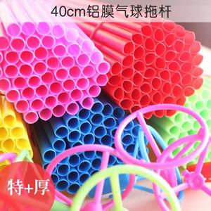 1set 40cm Folienballon Sticks Weiß PVC Ruten für Ballons Halter Sticks mit Cup-Partei-Dekoration Zubehör pHCL #