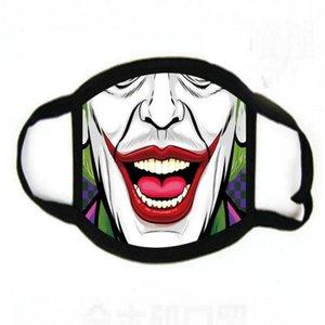 Protección de dibujos animados Cara Bicicleta Con cráneo de la prueba ultravioleta Riding Mica cubrebocas Máscara reutilizable grabado en caliente Personalizar Correr lavable OKWZo