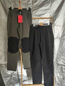Pantalones Pantalón respirable fina floja de las holguras NORTE 2020 marca más vendida del resorte de los hombres por machos ultrafinos pies pequeños pantalones pantalones casuales