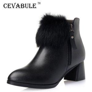 Sapatos de CEVABLUE couro botas de inverno Plush Algodão Botas Heel cabelo curto Mulheres Boca 43 ZLT-ZJX-8779