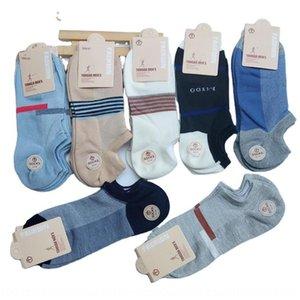 unsichtbares flaches Boot board Mund festen koreanische Platte der Farbe Männer Bootssocken Socken der Männer niedrige Taille kurzer Schlauch YPXec