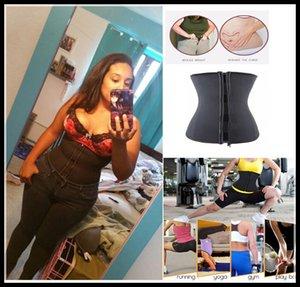 Zip and Clip Waist Trainer Corset Steel Boned Underbust Cincher Women Fajas Reductors Slimming Waist Body Shaper
