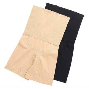 vFMN5 sicurezza pantaloni pancia vita di grandi dimensioni ad alta dimensione delle donne dopo il parto pantaloni del corpo-shaping pancia anti-esposizione Shaping sicurezza