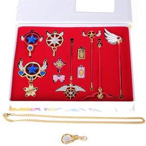 Hot Anime Zubehör Kreative Abzeichen Cosplay Zubehör Variety Sakura Magie Keychain Set-reizendes Geschenk Exquisite Schlüsselanhänger