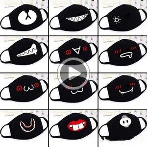 Nette Ohr Party Anime Maske Erwachsene Kinder Spaß Abendkleid Lower alf Fa Mout Muffle Maske Staub Warm windundurchlässiges Cotton Mask Mangel wite Stephanie