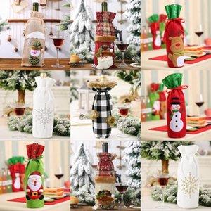 NOUVEAU VIP cadeau! Carrousel Snow Globe 2020 Boule de cristal de luxe Décorer pour Noël Nouveauté cadeau d'anniversaire # 215