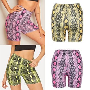 BINAND Donne Push Up fitness sexy shorts Gym Shorts nylon di Yoga formazione funzionamento a secco # 411