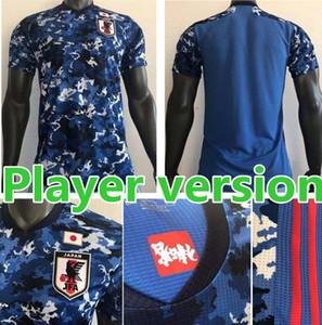 2019 2020 플레이어 버전 일본 홈 축구 유니폼 HONDA 19 개 20 개 일본 대표 팀 축구 셔츠 # 10 가가와 오카자키 남자 축구 유니폼