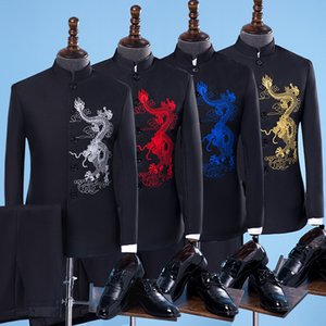 Embroidery Blazer Men Dragon Dress Latest Coat Designs Marriage Suit Men Masculino Wedding Suits Men's Black Stand Collar