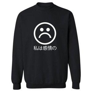 Yung Lean Sad Junge Hoodie Cotton UNKNOWN TOD Sweatshirt Herbst-Winter-Männer Street Mode