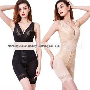 La tercera generación de la ropa que moldean el cuerpo de hip-elevación de las mujeres de cadera de la elevación de tercera generación hasta la elevación de la cadera mujeres fu Do Shen Shen hasta su f