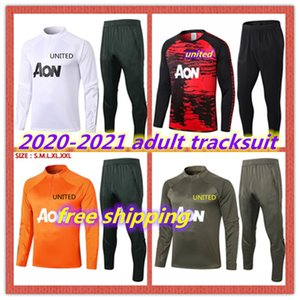 20 21 Survêtement Survêtement adulte arsenal homme bayern de utd 2020 Survetement 2021 Rashford B.FERNANDES paris Pogba United Football set jogging veste