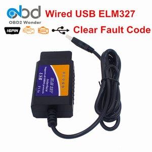 20 PC를 / 부지 플라스틱 USB ELM327 OBD 2 V1.5 인터페이스 느릅 나무 327 OBDII 자동차 코드 리더 유니버설 ELM327 OBD2 자동차 스캐너의 경우 PC