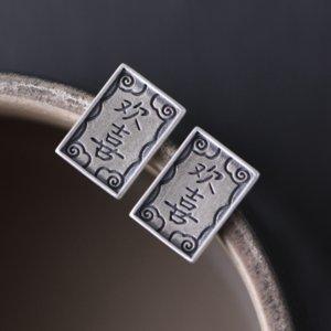 RpemS Altın Geyik Kral S925 ve Çin tarzı gümüş küpe kadın Tay gümüş kare mutlu uğurlu bulut küpe