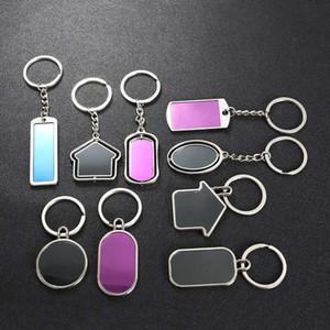 100pcs / lot DIY LOGO Renklendirme Ev Anahtarlık Şerit Şekli Anahtarlık Dikdörtgen Anahtarlık DIY anahtarlıklar