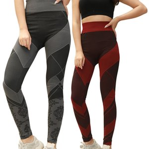 Women High Waist Stretch Skinny Running Track Pants Fitness Yoga Pants Quick-Dry Breathable Fitness