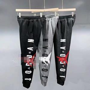 2019 2020 pantalon long Survêtement veste Champions Paris Jordan survetement 18 19 MBAPPE Survêtement de football