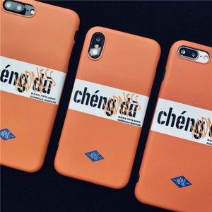 Peidun ماركة شعبية تشنغدو 11 هاتف موبايل شل Iphonexr عدسة شاملة للجميع الهاتف القضية Xsmax حالة وقائية لشركة آبل 11