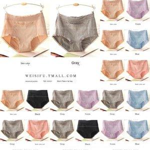 Pamuk kasık sıhhi pantolon pamuk kumaş âdet fizyolojik dönem menstrüel sızdırmaz sıcak yüksek bel kadın san ısıtın menstrual