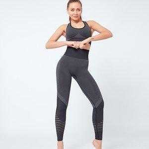 Taoyekma Internet celebridade terno I-shaped calças Bra cintura alta calças esportes moldar yoga esportes costas das mulheres para mulheres