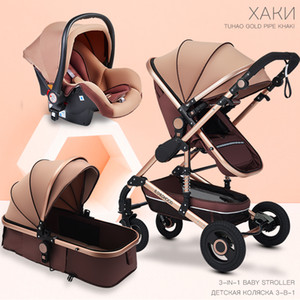 High landscape three-in-one baby stroller can sit reclining four-wheel absorber folding  newborn stroller