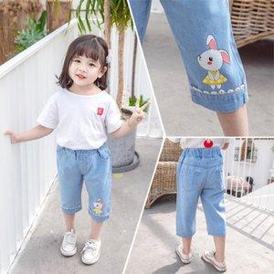 Корейский стиль супер мягкий тонкий деним Capri девушки лето и джинсы Anti Mosquito брюки джинсы комаров доказательство брюки