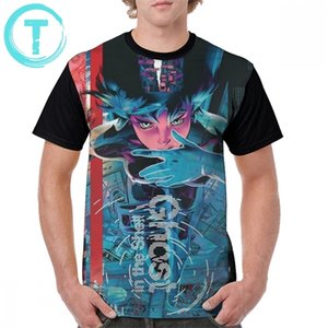 Ghost In The Shell T Shirt Ghost In The Shell T-Shirt 100 Polyester 5x Tee Shirt Short Sleeve Cute Print Summer Male Tshirt 0924