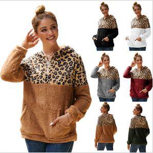 2020 Дизайнер осень зима Женский Лоскутная Leopard Печатных Толстовки мода Двусторонний Плюшевые пиджаки Повседневной одежда E82002