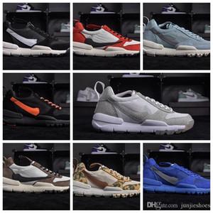 Craft Mars cour 2.0 Espace Camp Chaussures de course, authentique AA2261-100 Natural Sport Red Maple sport Chaussures de sport en gros Tom Sachs