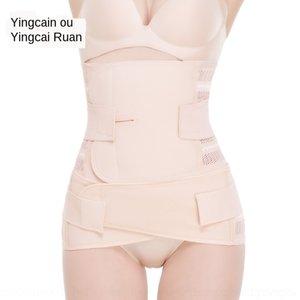 9E3Zk A0LXE New postpartum Caesarean belt New Postpartum women's section two-piece set abdominal waist-tied breathable reinforced body-shapin