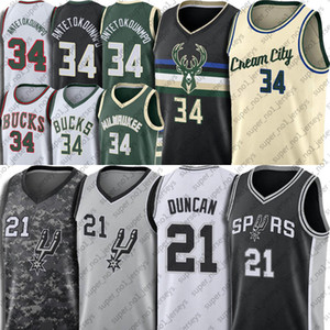 Giannis 34 Antetokounmpo Jersey Tim Duncan 21 maillots Ray 34 Allen Jersey MilwaukeeBucksSan AntonioÉperonsJersey