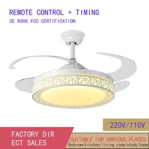 Modern living room ceiling fan chandelier LED stealth fan light bedroom dining room 42 inch remote control bird's nest ceiling fan light