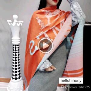Für Frauen Hoch Qlity Frauen Doppel-F Brief Leopard Pashmina Schal neuesten Seidenschals Mode Kopftuch gedruckt
