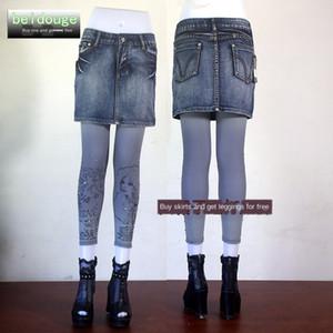 Закрыть Продажа мода покупка освобождаться Закрыть Продажа мода skirtbuy одна Джинсовая юбка джинсовая юбка получить один свободный 5pY0o