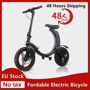 EU Stock Portable Electric Folding Bike Scooter 14 inch Wide Wheel Fordable Electric Bicycle Kick Scooter Bicicleta Electrica Ebike