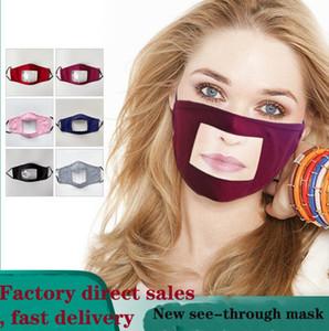 REUSAR lábio máscaras DHL rápido faceshield máscara mascarilla ver através de máscara, máscara à prova de poeira, máscara adulto garoto algodão surdo-mudo máscara transparente