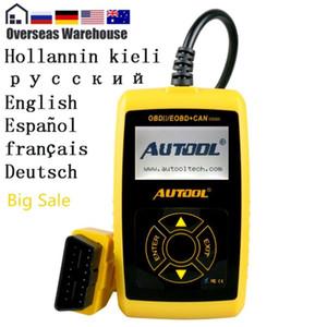 AUTOOL CS320 OBD2 EOBD Code Reader Diagnostic Tool Engine Fault Auto DIY Car Diagnosis Scan Repair Tool Russian warehouse