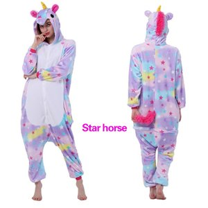 Autumn winter flannel long-sleeved cartoon one-piece pajamas toilet star color red fish scales colorful pegasus unicorn mascot costumes cc