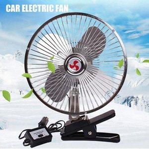 Voiture électrique du ventilateur avec double tête 12V24V Van petit camion à l'intérieur de réfrigération puissante Grand vent N5PX #