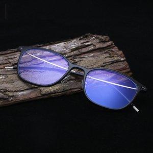 Titanio TR90 ordenador Lentes anti azul claro filtro de bloqueo Reduce la fatiga visual digital claros comunes Gaming Gafas Gafas