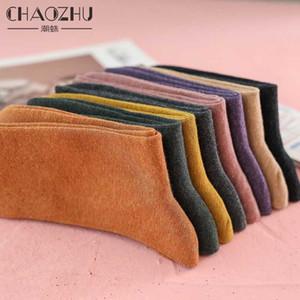 CHAOZHU 4 stagione quotidiana di base dei calzini di affari delle donne ragazze colori caramella dolce morbido cotone 100% di alta qualità sox casuale coreano