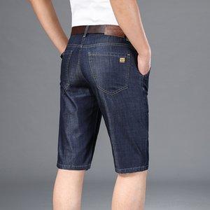 m8igR lk7mK shorts de denim hommes hommes recadrée lâche droites été 7 points moyenne mince 5 points de grande taille Nine pantalons occasionnels pantalon neuvième neuf