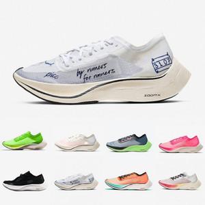 Koşu ayakkabıları 2020 Zoomx VaporFly SONRAKİ% Erkek Yeşil Kediotu Mavi Yelken Beyaz Kırmızı Erkekler Kadınlar Sports spor ayakkabılar EUR36-45 eğitmenler canlı