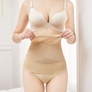 qualityUltra mince Shaper shaper femme corps haut ventre affinant la taille shapewear Faja postpartum corset entraîneur taille Recovery