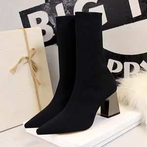2021 Yeni Çıkış İlkbahar Sonbahar Moda Sarı Topuk Kadınlar Bilek Boots Sivri Burun Kayma-On Slaytlar Bayanlar Çorap Çizme Bootties G55 pompaları
