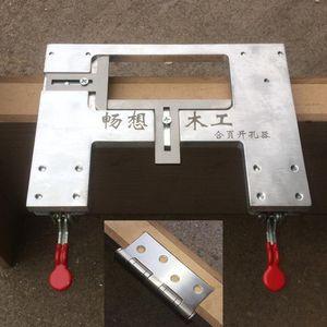 Bisagra plantilla de posicionamiento apertura bisagra Locator trabajo de la madera perforadora con la herramienta de montaje universal taladro