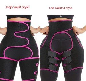 CjHiH Três-em-um da cintura shapewear Shapewear cintura e coxa trimmer hip treinador hip-lifting cinto de roupas cinto de body-shaping
